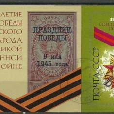 RUSIA 1975 – DECORATII MILITARE, colita stampilata cu SUPRATIPAR N105 - Timbre straine