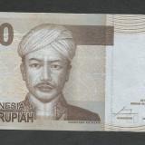 INDONEZIA INDONESIA 2000 2.000 RUPII RUPIAH 2014 [1] P-148f, a UNC - bancnota asia