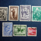 Romania, 1931 Centenarul armatei romane serie stampilata