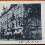 Carte postala expediata de Marietta Sadova in Italia in 1920 , actrita legionara