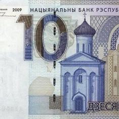 Belarus 10 Rubei 2009 (2016) - P-New UNC !!! - bancnota europa