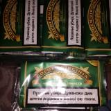 Tutun Golden  Virginia plic 25 grame