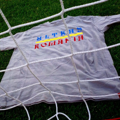 Tricou ULTRAS ROMANIA casuals hooligans 1312 ACAB - Tricou barbati, Marime: S, Culoare: Gri