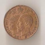 Medalie coronation 1911 - Marea Britanie