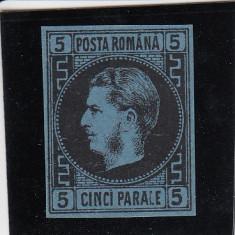 ROMANIA 1867, CAROL I CU FAVORITI HARTIE SUBT. VAL.5 P NEGRU/ALBAS T6 POINCON - Timbre Romania, Nestampilat