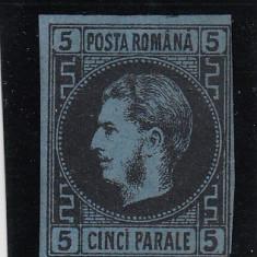 ROMANIA 1867, CAROL I CU FAVORITI HARTIE SUBT. VAL.5 PARALE NEGRU/ALBASTRU T3 - Timbre Romania, Nestampilat